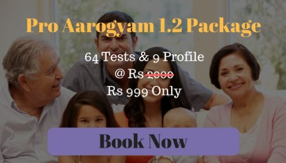 Pro Aarogyam 1.2 Package